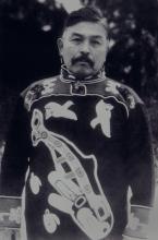 Renner McKinley